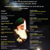 Shaykh Hisham Kabbani's Jan 2012 UK Visit