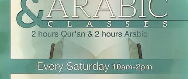 QuranLessons