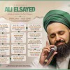 Ali Elsayed UK Tour Aug 2018 1