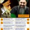Dr. Nour Hisham Kabbani Inner Peace Tour May 2017