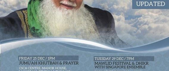 Mawlana Shaykh Hisham Kabbani UK Dec 2015