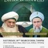 Mawlana Shaykh Muhammad Hisham Kabbani With Mawlana Shaykh Muhammad Adil March 22 2016 1
