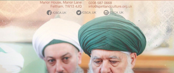 Shaykh Hisham Kabbani Summer UK Tour Part 2