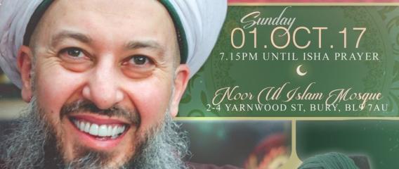 Shaykh Nour Kabbani In Bury UK Oct 1 2017 1