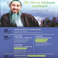 Dr Nour Kabbani London Sept 2017